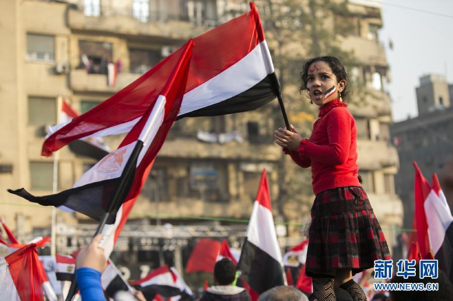 (国际)(1)埃及民众庆祝推翻穆巴拉克政权三周年