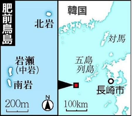 """日本长崎提交三""""岩""""更名为""""岛""""申请书(图)"""