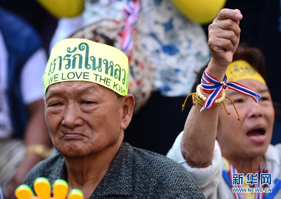 (国际)(3)泰国反政府示威者继续集会