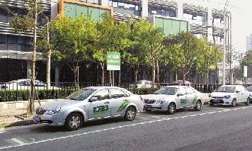 """位于滨江区的""""车纷享""""自助取还车网点。 马悦 摄"""