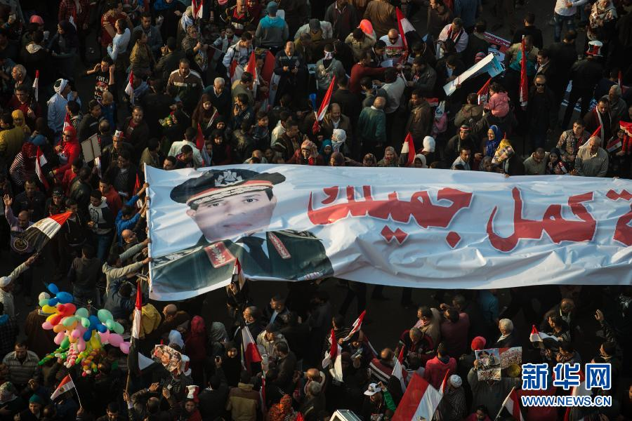 (国际)(4)埃及民众庆祝推翻穆巴拉克政权三周年