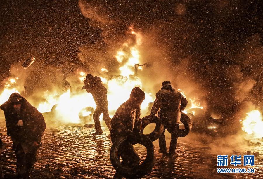 (国际)(1)乌克兰首都骚乱至少两人死亡