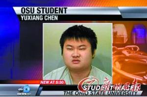 中国留学生在图书馆通宵遭校警暴打因语言不通