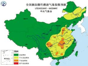 """今天杭州气象条件""""不太适宜""""放烟花"""