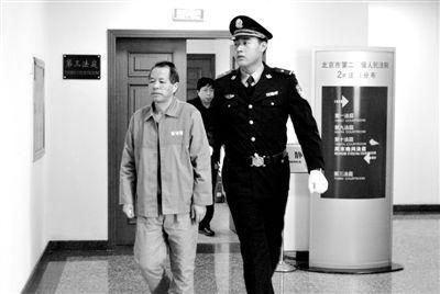 原铁道部高官苏顺虎再受审 房产被封其妻租房住