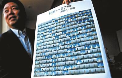 北京市民拍照记录365天天气 仅一半时间空气良好