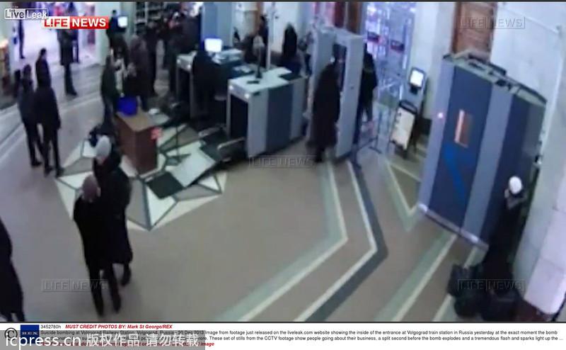 伏尔加格勒火车站爆炸案曝出新嫌犯 为俄男子