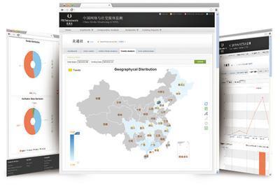 美通社中国媒体监测服务CMM2.0上线