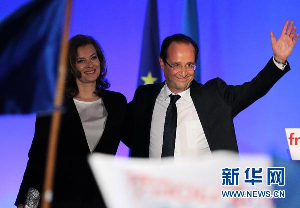 法国总统奥朗德宣布与特里耶韦莱分手(图)