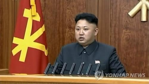朝鲜最高领导人金正恩1日通过朝鲜中央电视台等媒体发表新年讲话,呼吁韩朝应停止互相诽谤和诋毁,积极营造有利于改善韩朝关系的环境。(韩联社)