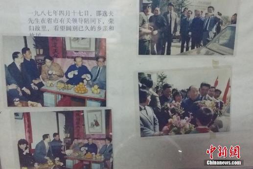 邵逸夫故居室内分别陈列着邵逸夫先生返乡活动的照片,和他捐资兴学的图片。何蒋勇摄