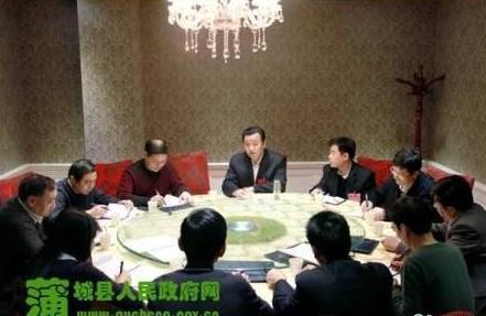 陕西一县委书记被指酒店办公官方称因场地有限