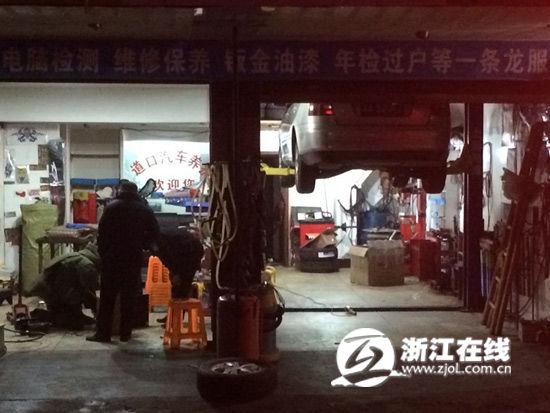 杭州一洗车店发现疑似炸弹 拆弹专家已到场处置