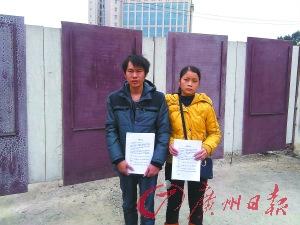晓萱的父母拿着起诉书。