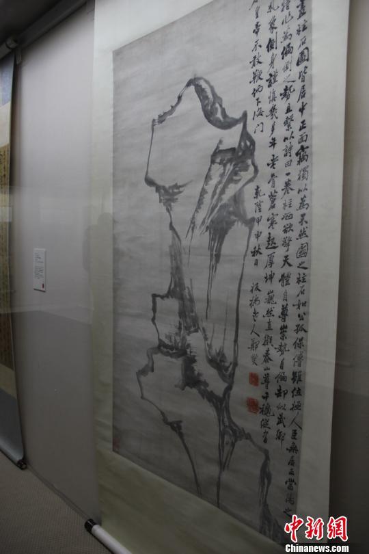 图为郑板桥作品。 林波 摄