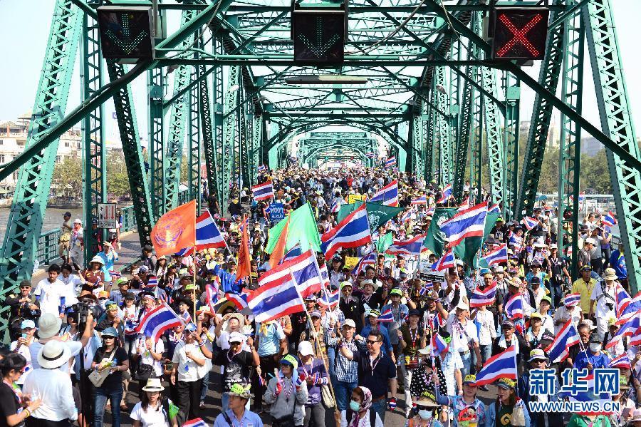 (国际)(1)泰国反政府示威者继续集会