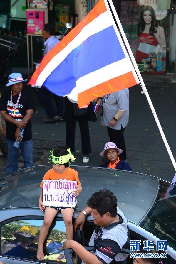 (国际)(5)泰国反政府示威者继续集会