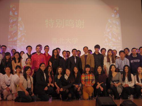 大芝加哥地区九校中国留学生闹元宵充满中国年味