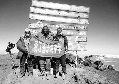 15岁温州女生登非洲最高峰 梦想徒步去南北极点