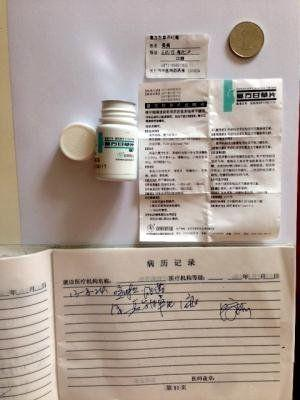 浙江男子带甘草片入关 被疑藏毒5年禁入境美国