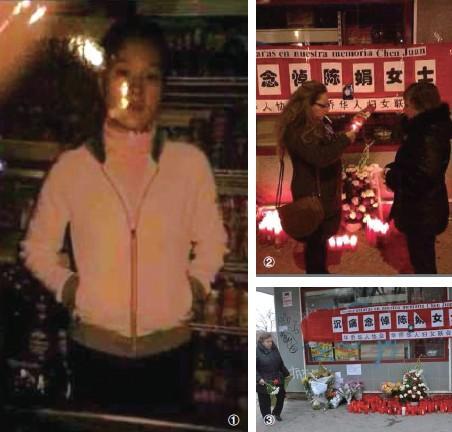 29岁温州女子马德里遭枪杀 8岁儿子目睹全过程