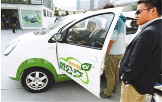 杭州微公交将建20多站点 24小时不打烊租金20元/小时
