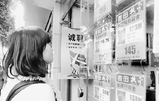 杭城价格战波及二手房市场 一处别墅一口气降500万