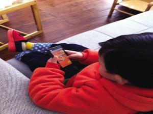 33岁杭州小伙打网游 三个月不到玩掉20万现金